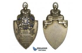 AA610, Russia & Moldavia, Enameled Silver Jeton Medal 1912 (45x24mm, 10.8g) Bukowina Centenary, Rare!!