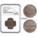 AA650, China, Hupeh, 10 Cash 1906, 1 Peak Cloud, Swirl in Relief, NGC MS64BN
