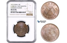 AA653, China, 10 Cash 1912, 2 Circles, 7 Dot Rosettes, Common Flower, NGC MS65BN, Pop 1/0