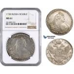AA707, Russia, Anna, Rouble 1738, Moscow Kadashevsky Mint, Silver, NGC MS61
