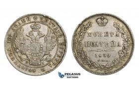 AA708, Russia, Nicholas I, Poltina 1839 СПБ-НГ, St. Petersburg, Silver, XF-AU