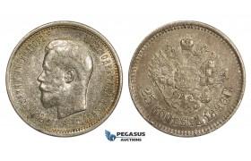 AA710, Russia, Nicholas II, 25 Kopeks 1896, St. Petersburg, Silver, Toned AU