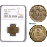 AE114, German East Africa (DOA) 5 Heller 1916-T, Tabora, Thick Flan, NGC MS64, Top Pop!