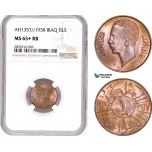 AE120, Iraq, Ghazi I, 1 Fils AH1357/1938, NGC MS65+RB