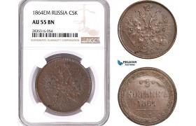 AE153, Russia, Alexander II, 5 Kopeks 1864 EM, Ekaterinburg, NGC AU55BN