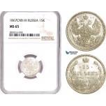 AE155, Russia, Alexander II, 15 Kopeks 1867 СПБ-HI, St. Petersburg, Silver, NGC MS65
