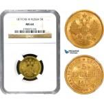 AE158, Russia, Alexander II, 5 Roubles 1877 СПБ-НІ, St. Petersburg, Gold, NGC MS64, Top Pop!