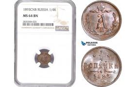 AE159, Russia, Alexander III, 1/4 Kopek 1893 СПБ, St. Petersburg, NGC MS64BN