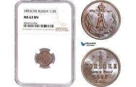 AE161, Russia, Alexander III, 1/2 Kopek 1893 СПБ, St. Petersburg, NGC MS63BN