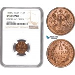 AE322, India (British) 1/12 Anna 1848 (C) Calcutta, NGC UNC Det.