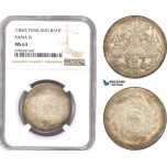 AE344, Thailand, Rama IV, 1 Baht ND (1860) Silver, NGC MS63, Rare!