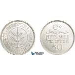 AE373, Palestine, 50 Mils 1934, London, Silver, Cleaned XF-AU