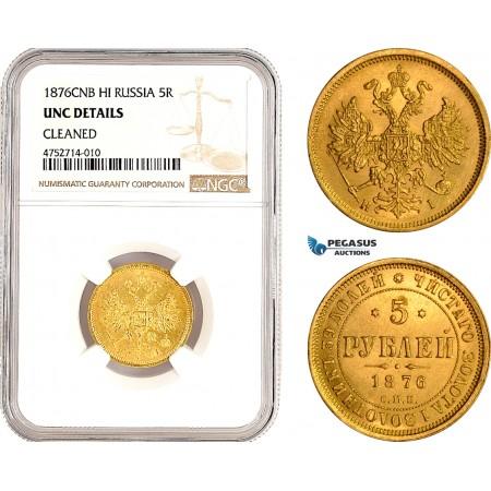 AE394, Russia, Alexander II, 5 Roubles 1876 СПБ-НІ, St. Petersburg, Gold, NGC UNC Det.