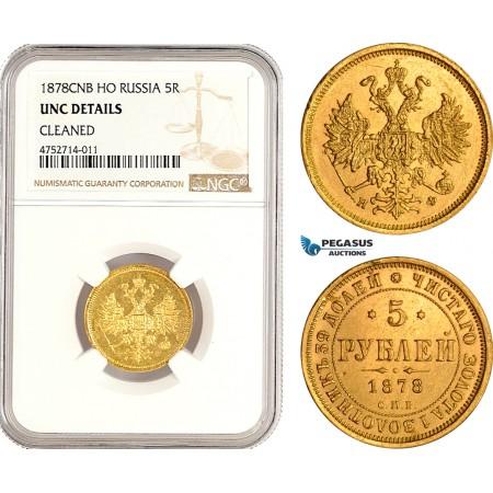AE395, Russia, Alexander II, 5 Roubles 1878 СПБ-НФ, St. Petersburg, Gold, NGC UNC Det.