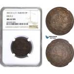 AE397, Sudan, Abdullah Ibn Mohammed, 5 Piastres AH1311/11, Khartoum, Billon, KM# 5.2, NGC MS62BN