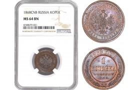 AE427, Russia, Alexander II, Kopek 1868 СПБ, St. Petersburg, NGC MS64BN