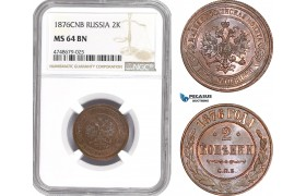 AE430, Russia, Alexander II, 2 Kopeks 1876 СПБ, St. Petersburg, NGC MS64BN