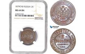 AE431, Russia, Alexander II, 2 Kopeks 1879 СПБ, St. Petersburg, NGC MS64BN