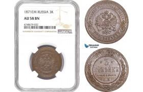 AE433, Russia, Alexander II, 3 Kopeks 1871 EM, Ekaterinburg, NGC AU58BN, Rare!