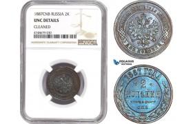 AE438, Russia, Alexander III, 2 Kopeks 1887 СПБ, St. Petersburg, NGC UNC Det.