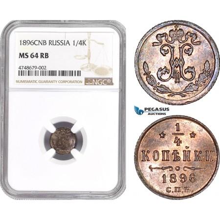 AE439, Russia, Nicholas II, 1/4 Kopek 1896, NGC MS64RB