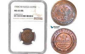 AE450, Russia, Nicholas II, 1 Kopek 1908, NGC MS65RB