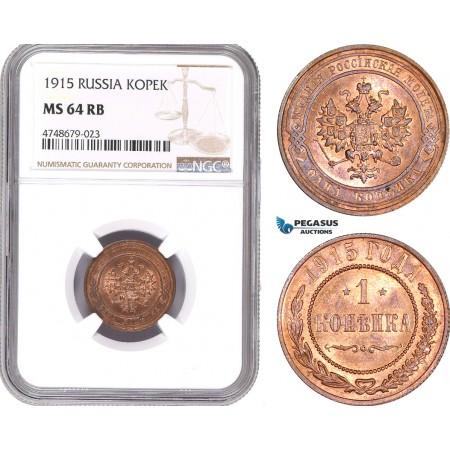 AE452, Russia, Nicholas II, 1 Kopek 1915, NGC MS64RB