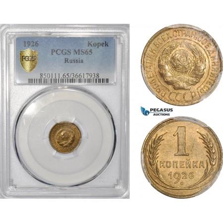 AE456, Russia (USSR) 1 Kopek 1926, Leningrad, PCGS MS65, Pop 1/0