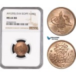 AE485, Ottoman Empire, Egypt, Abdul Hamid II, 1/20 Qirsh AH1293/31-H, NGC MS64RB