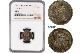 "AE512, Hong Kong, Victoria, 10 Cents 1866, Silver, ""10 Pearls"" NGC AU55"
