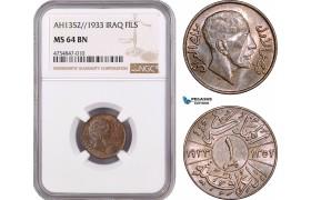AE522, Iraq, Faisal I, 1 Fils AH1352/1933, NGC MS64BN