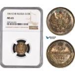 AE568, Russia, Alexander II, 10 Kopeks 1861 СПБ, St. Petersburg, Silver, NGC MS65