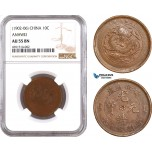 AE620, China, Anhwei, 10 Cash ND (1902-06) Y-36a.2, NGC AU55BN
