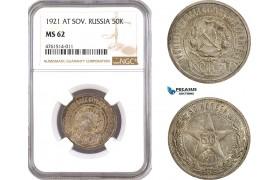AE684, Russia (Soviet) 50 Kopeks 1921 (АГ) Leningrad, Silver, NGC MS62