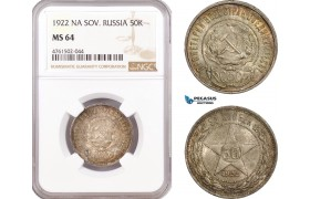 AE686, Russia (Soviet) 50 Kopeks 1922 (NA) Leningrad, Silver, NGC MS64