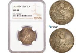 AE690, Russia (USSR) 50 Kopeks 1926 (NA) Leningrad, Silver, NGC MS62