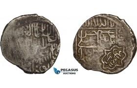 AE701, Arabian Empires, Iran/Afghanistan, Safavid Dynasty, Tahmasp I (AH930-984 / AD1524-1576) - AR 2 Shahi nd. (4.68g) Abo Aladel Countermarked, VF