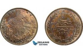 AE720, Ottoman Empire, Egypt, Abdul Hamid II, 5 Qirsh 1293/31-H, Heaton, Silver, Toned AU