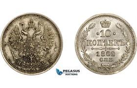 AE760, Russia, Alexander II, 10 Kopeks 1862 СПБ-МИ, St. Petersburg, Silver, aUNC (Stained)