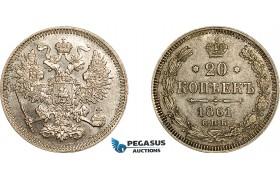 AE761, Russia, Alexander II, 20 Kopeks 1861 СПБ, St. Petersburg, Silver, UNC