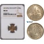 AE831, Ottoman Empire, Egypt, Abdul Hamid II, 1/10 Qirsh AH1293/35-H, Heaton, NGC MS64, Pop 1/1