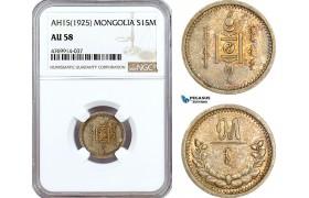 AE863, Mongolia, 15 Mongo AH15 (1925) Leningrad, Silver, NGC AU58, Rare!