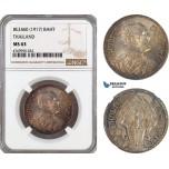 AE919, Thailand, Rama VI, 1 Baht BE2460 (1917) Silver, NGC MS63