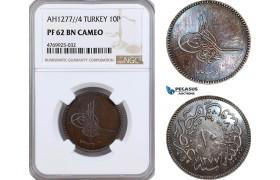 AE925, Ottoman Empire, Turkey, Abdul Aziz, 10 Para AH1277/4, NGC PF62BN Cameo