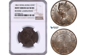AE958, Hong Kong, Victoria, 1 Cent 1863, London, NGC AU58BN Mint Error