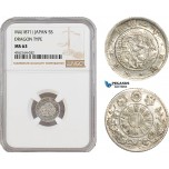AE963, Japan, Meiji, 5 Sen M4 (1871) Silver, Dragon Type, NGC MS63