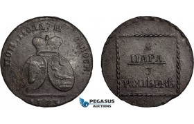 AF047, Russia, Moldavia & Wallachia, 2 Para/3 Kopeks 1773, Copper (from Turkish canons) VF-XF
