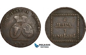 AF048, Russia, Moldavia & Wallachia, 2 Para/3 Kopeks 1773, Copper (from Turkish canons) VF
