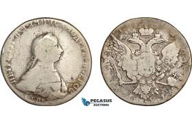 AF050, Russia, Peter III, Rouble 1762 СПБ-НК, St. Petersburg, Silver (22.79g) aF