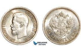 AF055, Russia, Nicholas II, 25 Kopeks 1896, St. Petersburg, Silver, Cleaned aUNC